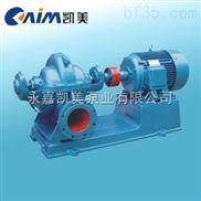 S、SH型中开式双吸离心泵