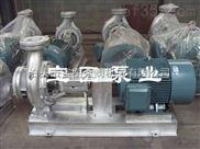 宝图牌保温泵.小型导热油泵.夹套保温泵