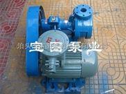 宝图牌高温导热油泵.三螺杆保温泵.节能导热油泵