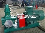 宝图牌水冷式导热油泵.节能导热油泵专业订做