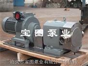 高粘度齿轮泵.乳液泵型号.皂荚专用泵报价泊头宝图
