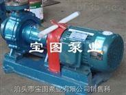 渣油泵型号.微型高温泵报价.凸轮转子泵--泊头宝图