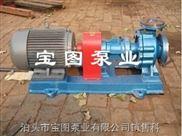规格型号齐全的防爆泵.节能导热油泵找泊头宝图