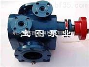 宝图牌高粘度保温泵.微型导热油泵.螺杆自吸式泵