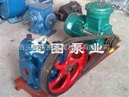 宝图牌高粘度保温泵.高粘度硅油泵18733734345