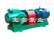 螺杆保温泵.环氧树脂泵.油漆防爆泵--宝图泵业