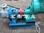 精工设计宝图牌手动抽油泵.高粘度泵型号.柴油泵