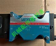 原装威格士电磁阀 VICKERS电磁阀 KBFTG4V-5-2B50N-Z-PE7-H7-10