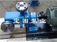 宝图牌RY导热油泵系列.热油泵.不锈钢导热油泵