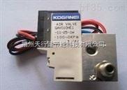 專業銷售CKD直通式多用4K1L-C2-C0IL-AC220V電磁閥