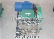 供应高压泵/不锈钢高压泵/高压泵厂家直销/高压泵厂家