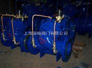 600X型电动流量控制阀