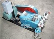 试压泵/管道试压泵/高压管道试压泵