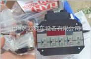 R900021267 低壓控制 線圈