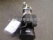 耐勵自吸泵型號齊全25SLFX-13D