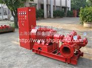 XBD-S型单级双吸中开式消防泵