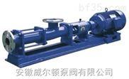 G型单螺杆泵G35-1