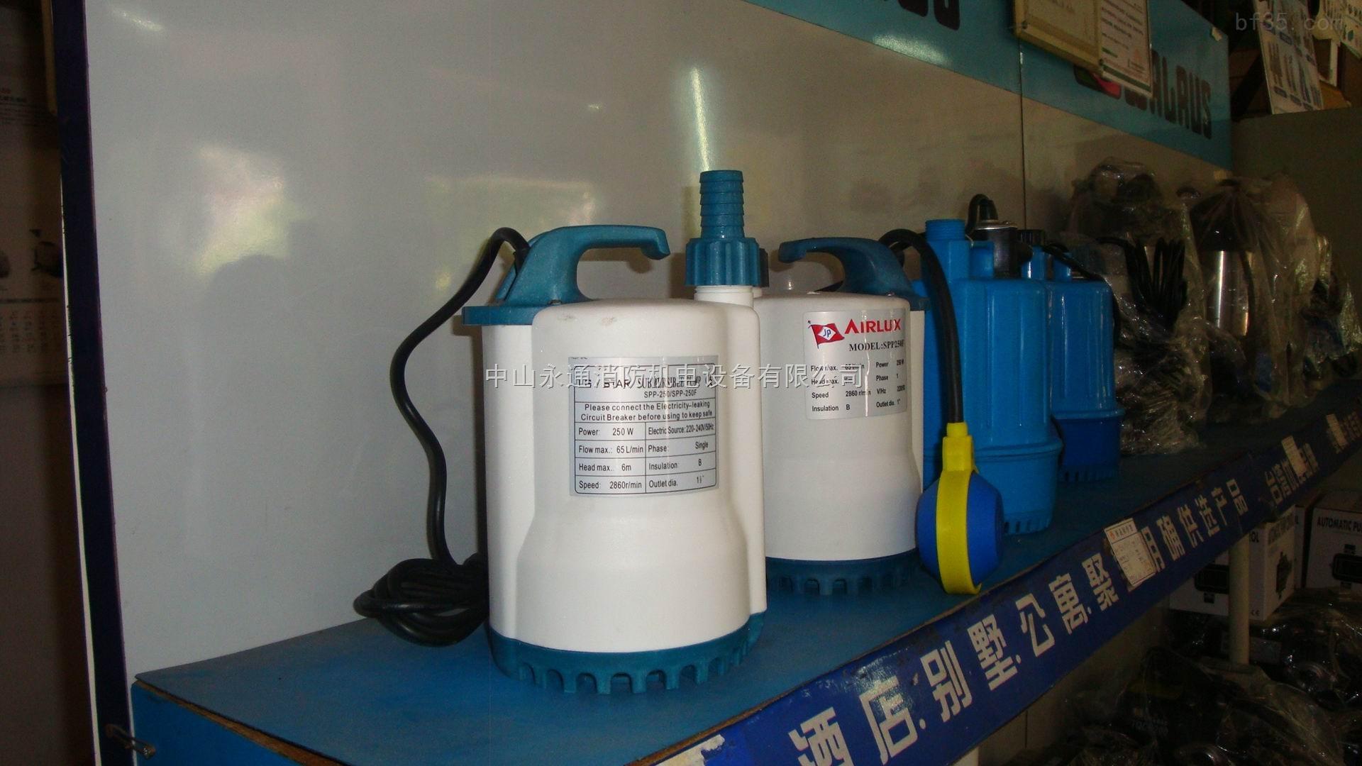 spp-370f自动潜水泵_塑料潜水泵