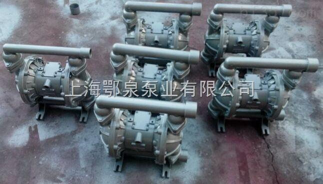 QBK型不锈钢气动隔膜泵