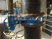 不銹鋼高溫電動蝶閥,對夾式耐高溫蝶閥