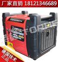 变频汽油3千瓦发电机/3千瓦静音变频发电机