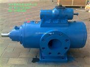 100立方整体不锈钢化工螺杆泵2LB3-100-J