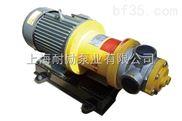 不锈钢保温磁力驱动离心泵