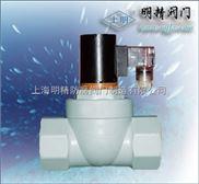 ABS工程塑料电磁阀