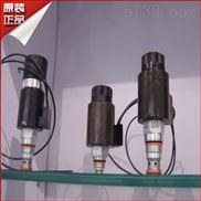 太阳液压阀电比例直动式, 减压/溢流阀 带开式过渡位流量阀20 L/min孔型T-11A