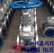 Z41H-150LB-美標碳鋼法蘭閘閥WCB材質