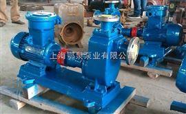 CYZ-A系列自吸油泵不锈钢防爆型自吸油泵