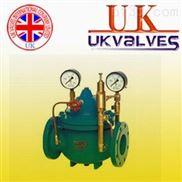 進口水用減壓閥_英國UK優科知名品牌