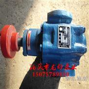 ZYB483.3硬齿面渣油泵 大流量煤焦油输送泵