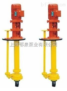 浓硫酸液下泵|耐腐蚀液下泵