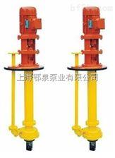 GBY浓硫酸液下泵|耐腐蚀液下泵
