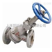 上海冠环BFL41W不锈钢保温放料阀,上海阀门厂