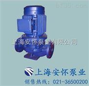 供应ISG25-125型立式管道泵/ISG立式管道离心泵