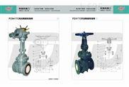 无锡阿姆利 PZ41TC陶瓷手动排渣阀