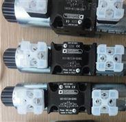 E5HP4-TA/EI/40V-D24K1迪普馬電液換向閥