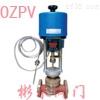 蒸汽电动调节阀,高温导热油调节阀厂家