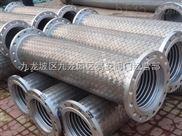 重庆大口径不锈钢金属软管