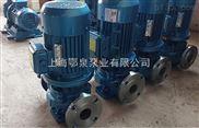 IHG型立式單級單吸化工泵