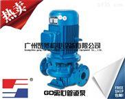 廣一水泵GD100-50價格