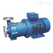 40CQ-25PB不銹鋼防爆磁力泵