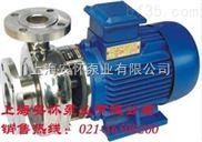 供应40LQF-13耐腐蚀不锈钢离心泵