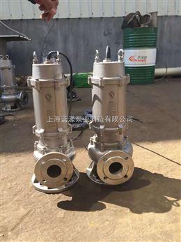 供应WQP型不锈钢排污泵抗堵塞化工厂排污泵厂家