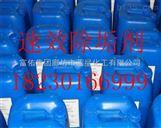 赤壁市锅炉除垢剂厂家直销