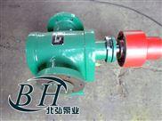 2CG高溫齒輪泵,高溫齒輪油泵