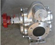 宜昌强亨KCB不锈钢原油齿轮泵精选优质不锈钢加工制成不锈钢齿轮输送泵