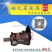 压力补偿变量高压轴向柱塞泵SY-10YCY14-1E